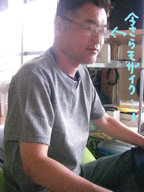 CIMG7403.jpg