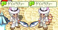 ts20080421_01.png