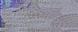 ts20080421_02.png