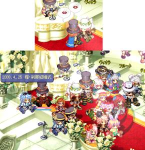 ts20080425_01.png