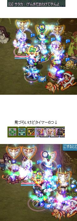 ts20080527_01.png