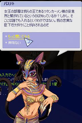 ts20080629_01.png