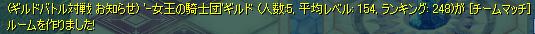 ts20080701_01.png