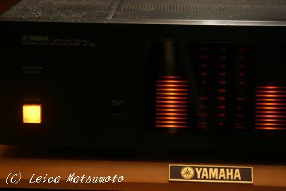 old YAMAHA amp