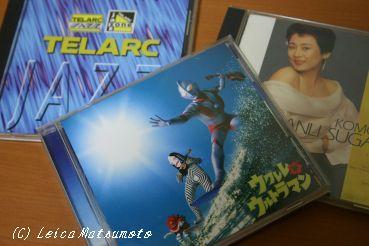 麗香の試聴CD