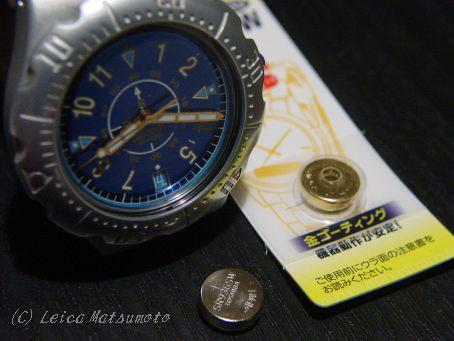 金メッキ仕様のボタン電池
