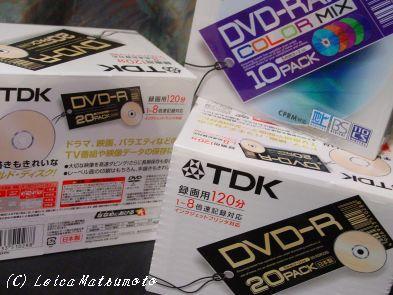 買い込んだDVD-RとDVD?RAM
