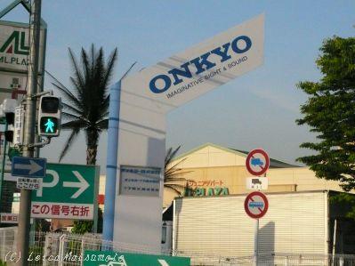 ONKYOストリート?