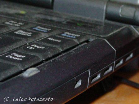 パソコンの吸気口