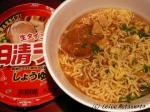 日清ラ王醤油味