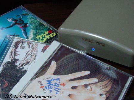 試聴したCDとRR-7
