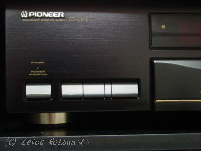 PD-UK5
