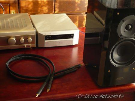 WXC-1.0と試聴機器