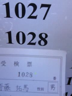 20080214183544