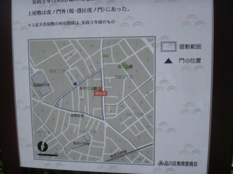 讃岐丸亀藩04