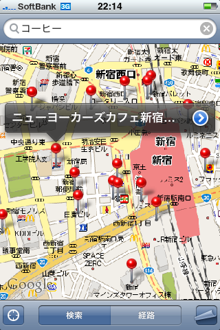 gmaps00.png