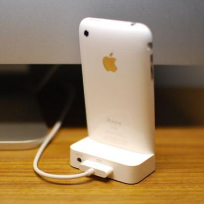 iphone3gdock3.jpg