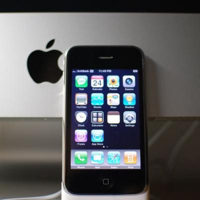 iphone3gdock4.jpg