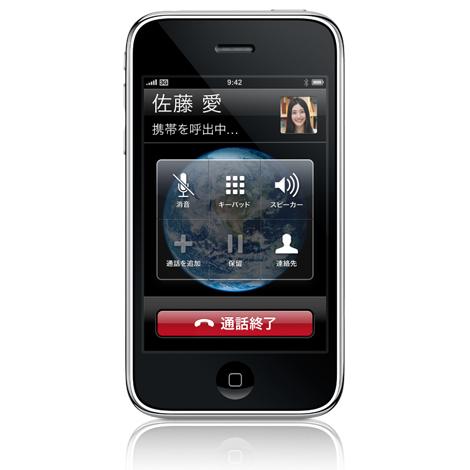 iphone_software1_20080609.jpg