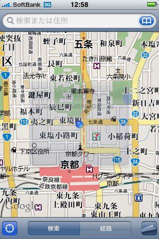 kyotoiphone3G17.jpg