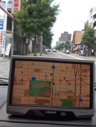 kyotoiphone3G18.jpg