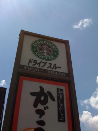 kyotoiphone3G19.jpg