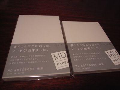 md20081a.jpg