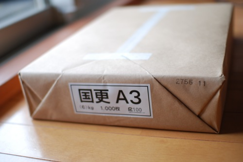warabanshi.jpg