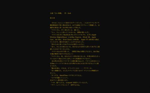 writeroom3.png