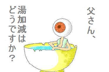 20060516022153.jpg