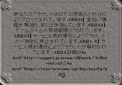 2007y04m13d_093231531.jpg