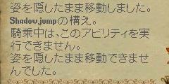 P54_S_Jump.jpg