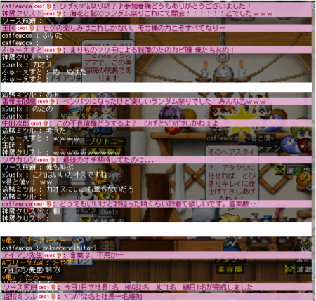 20070503002827.png