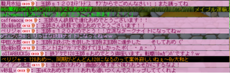 20070508190422.png