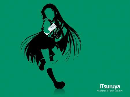 tsuruya_1280-960s.jpg