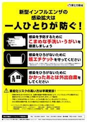m1_image01.jpg