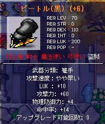 20061102231528.jpg