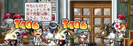 20070505010323.jpg