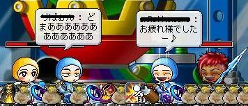 20070505011215.jpg