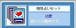 20070720003508.jpg