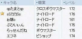 20070828003338.jpg