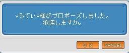 20071010012343.jpg