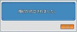 20071010012540.jpg