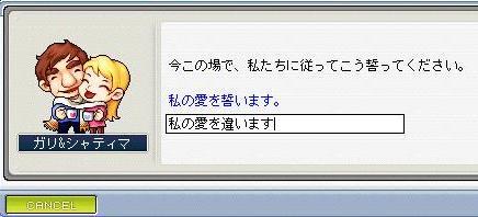 20071010012703.jpg