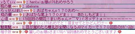 20071013225517.jpg