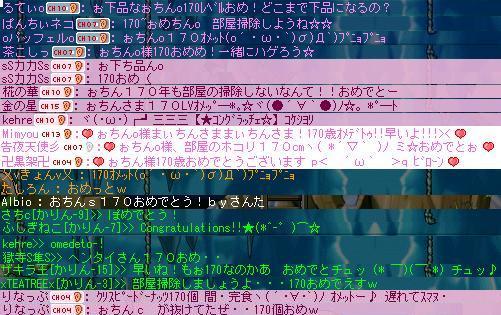170お祝い拡声器3