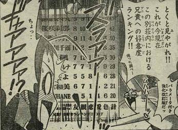 173-12.jpg