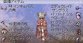 |σ・∀・|σゲッツ!!