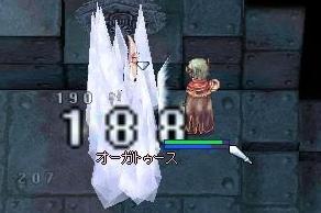 オーガたん(;゚A゚)・・・