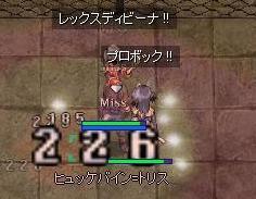 細々(・ω・)